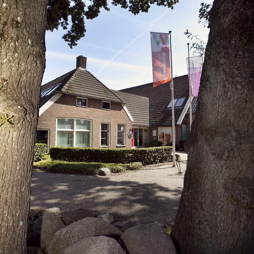 Locatie Westerbork.jpg